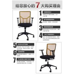 人体工学电脑椅|电脑椅|GAVEE电脑椅生产图片
