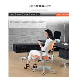 东莞市网椅、办公靠背网椅、办公椅可躺网椅图片