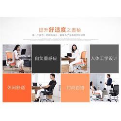 陆河县休闲椅子、GAVEE电脑椅生产、休闲椅子弓形椅子图片