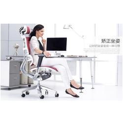 人体工学椅 品牌_人体工学椅_GAVEE电脑椅生产(图)图片