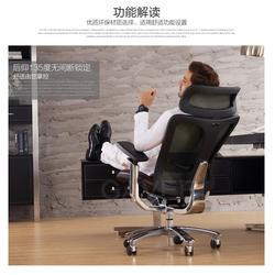 西藏老板椅大班椅|老板椅大班椅厂家|老板椅大班椅厂家图片
