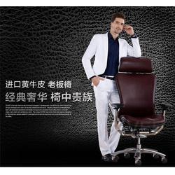 可躺老板椅 大班椅|浙江老板椅大班椅|GAVEE靠背网椅图片