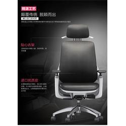 人体工学椅,GAVEE家维依家居,电竞座椅 人体工学椅图片