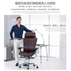 老板椅大班椅定制,贵州老板椅大班椅,真皮老板椅大班椅图片