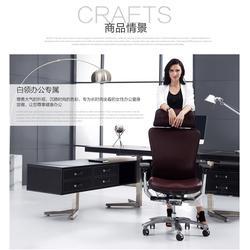 香港特别行政老板椅大班椅-家维依网椅-可躺老板椅 大班椅图片