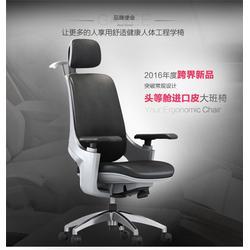 家维依网椅(图),可躺老板椅,甘肃老板椅图片