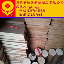 特价供应韩国工程塑料NC010系列PPS板材/PPS棒材图片