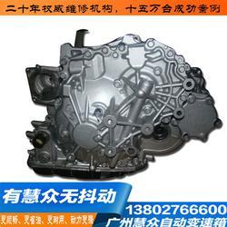 慧众(图)_广州路虎自动变速箱维修_自动变速箱维修图片