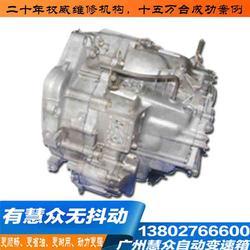 杭州自动变速箱-慧众-自动 变速箱图片