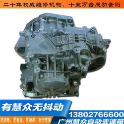 奥迪自动变速箱故障维修-汕尾自动变速箱故障维修-广州市慧众