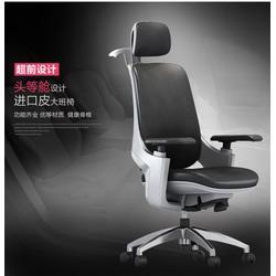 惠东县老板椅_人体工学电脑椅_办公椅子老板椅图片