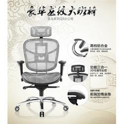人体工学椅定制-人体工学椅-GAVEE网椅