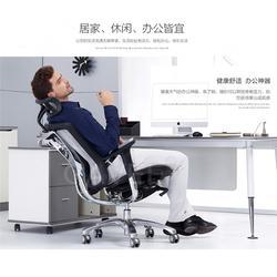 现代创意家具-创意家具-办公椅生产图片