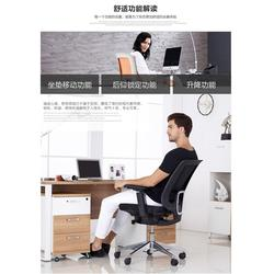 办公椅定制厂家 GAVEE家维依家居(在线咨询) 办公椅图片