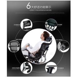 电脑椅-青海电脑椅-办公椅生产图片