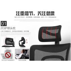优质办公家具-仁化县办公家具-GAVEE电脑椅生产(查看)图片