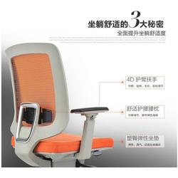 陕西工学桌椅-人体工学电脑椅-人体工学桌椅品牌批发
