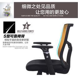 人体工学桌椅品牌-阳西县工学桌椅-办公椅生产图片