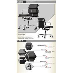 升降转椅_佛冈县转椅_GAVEE电脑椅生产(查看)图片