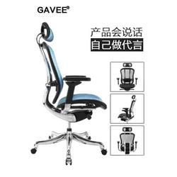 辦公家具-電腦椅訂購-現代辦公家具圖片