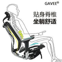 GAVEE电脑椅生产 现代办公家具-佛山市办公家具图片