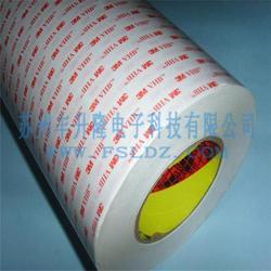 胶带、吴江胶带、丰升隆电子科技(多图)图片