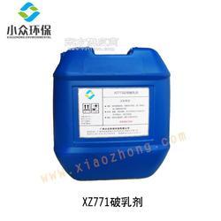 破乳剂供应商-各种破乳剂供应图片