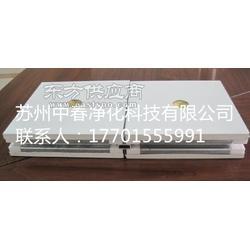 中春净化 净化工程专用50双玻镁岩棉净化板 0.426玻镁岩棉夹芯手工板图片