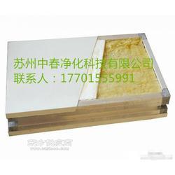中春净化 药厂专用50玻镁岩棉手工夹芯板 0.376玻镁岩棉净化彩钢板图片