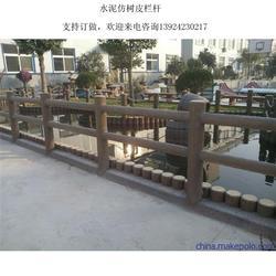 仿木栏杆定做厂家,辉也纳建材优质商家,广州仿木栏杆定做图片