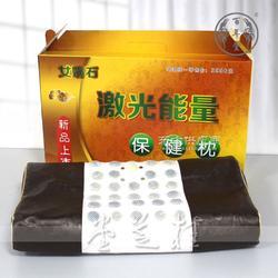 玉石磁能加激光保健理疗枕激光保健枕图片