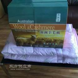 澳洲羊毛被 双人5斤、6斤羊毛被现货底价图片