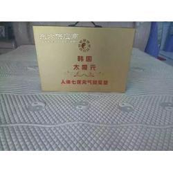 款韩国太极元床垫、米立方经典款床垫厂家大量出货图片