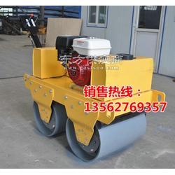 细节处显品质手扶式双轮压路机 小型震动汽油压路机 两轮压土机操作说明图片