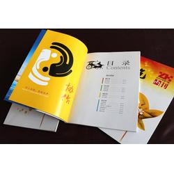 沈阳画册印刷-精华印刷厂-沈阳画册印刷图片