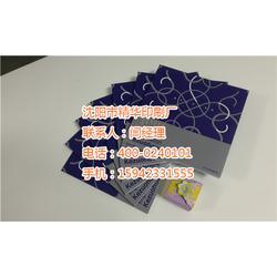 精华印刷(图)、沈阳包装厂家、沈阳包装图片