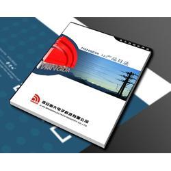 沈阳彩色印刷-精华印刷厂-沈阳彩色印刷厂图片