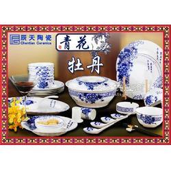 青花瓷碗 彩碗套装 手绘礼品碗套装婚庆陶瓷餐具图片