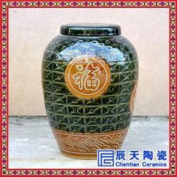 供应生产陶瓷酒坛 密封性好 家居时尚摆件图片