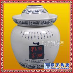 供应定做陶瓷酒瓶 陶瓷酒瓶 各种特色酒瓶图片