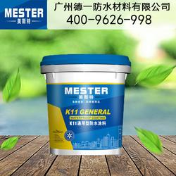 k11防水涂料 美斯特加盟品牌 k11防水涂料代理批发