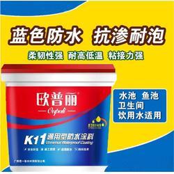 厨卫k11防水涂料厂家 欧普丽实力商家图片