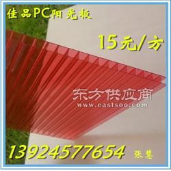 红色-4mm-PC阳光板图片