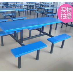 渝威杰金属制品厂家、永川餐桌椅、餐桌椅图片