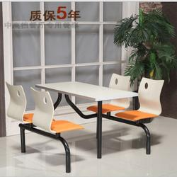 餐桌椅-渝威杰金属制品(在线咨询)巴中餐桌椅图片