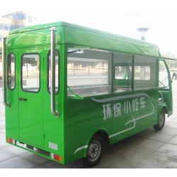 鑫艺(图),江西电动餐车,电动餐车图片