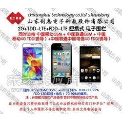 2GTDDFDD便携式电子围栏移动联通电信4G诱导图片