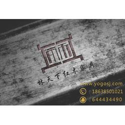 淮阳县标志设计、优歌品牌设计、淮阳县标志设计图片