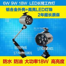 昆山厂家直销LED工作灯长短臂机床灯防水防爆灯HNTD40图片