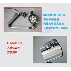 LED长臂防水工作灯机床灯照明灯图片